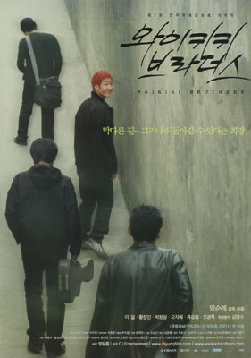 http://file.koreafilm.or.kr/poster/00/03/59/DPK05431A_01.jpg