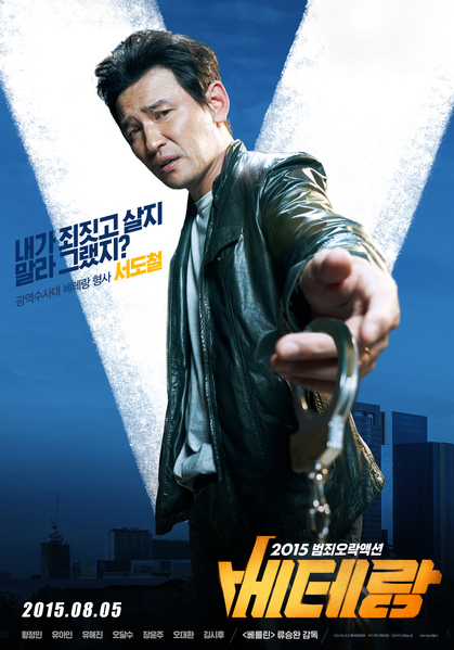 http://file.koreafilm.or.kr/poster/00/04/09/DPK010884_01.jpg