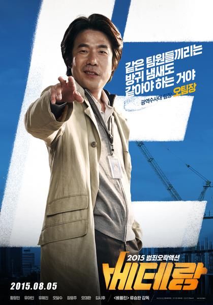 http://file.koreafilm.or.kr/poster/00/04/09/DPK010885_01.jpg