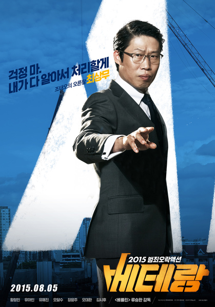 http://file.koreafilm.or.kr/poster/00/04/09/DPK010889_01.jpg