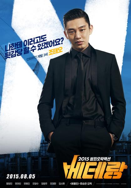 http://file.koreafilm.or.kr/poster/00/04/09/DPK010890_01.jpg