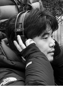 Huh Jung