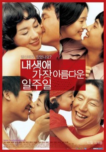 All for Love ( Nae Saeng-ae Gajang Ah-reum-da-un I.. (2005)