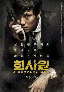 A Company Man (Hoesawon) (2012)
