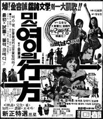 미스 영의 행방 (1975) 이미지