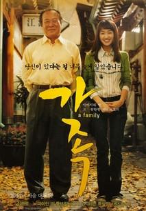 Family ( Gajok ) (2004)