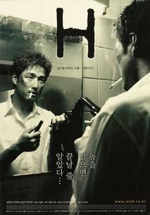 H (2002)