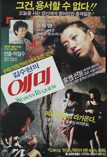 어미 (1985) 이미지