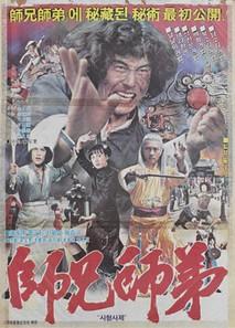 사형사제 (1982) 이미지