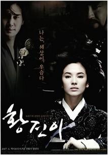 Hwang Jin Yi (Hwang Jin Yi) (2007)