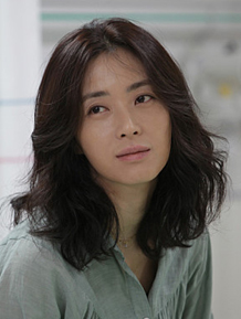 Song Yoon-a